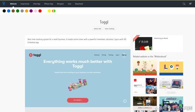 要做好网页设计,就要收藏以下7个站