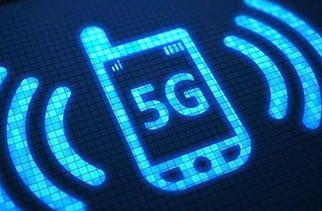 高通公司计划在2018年推出首款5G智能手机