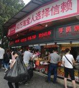 广州沙河服装批发市场,广州沙河