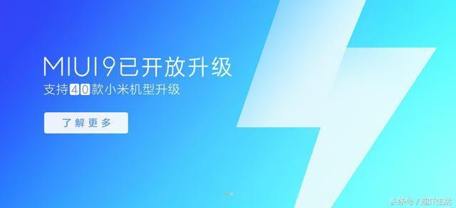 国产手机系统哪个好,手机系统排行榜! 网络快讯 第3张