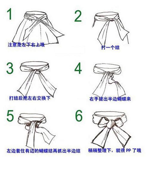 蝴蝶结的打法图解,教你风衣蝴蝶结怎么打! 网络快讯 第2张