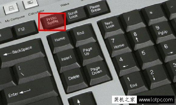 电脑复制粘贴快捷键