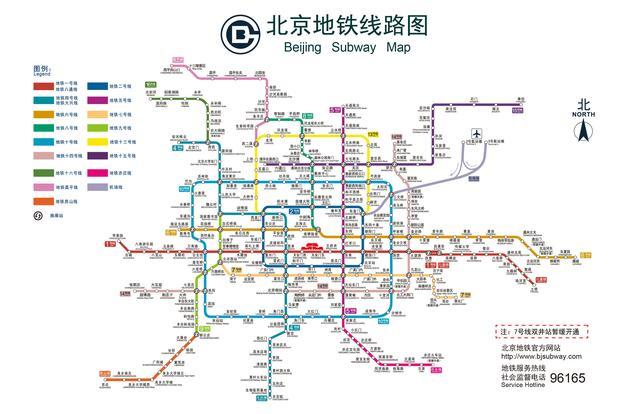 2018最新北京地鐵首末班車時間表(建議收藏哦)圖片