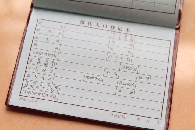籍贯是什么意思,籍贯怎么填写才正确?(这里有你想要的答案) 网络快讯 第1张