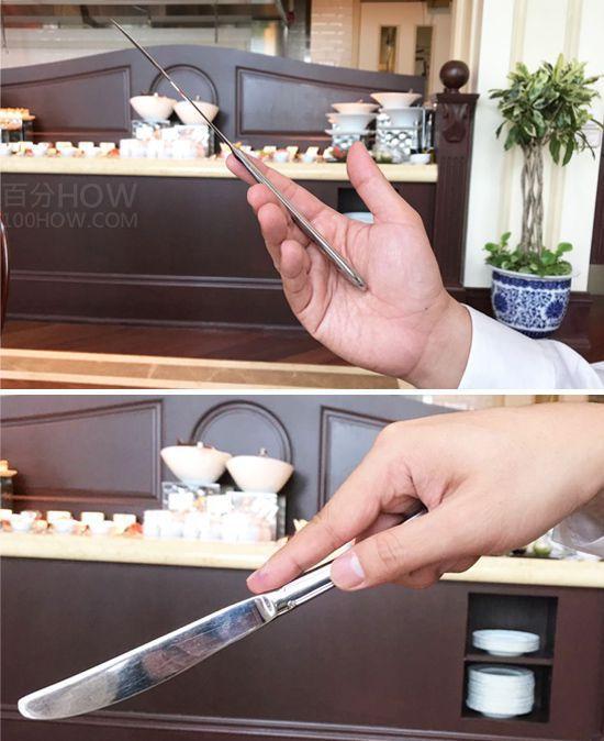 吃西餐刀叉怎么拿,西餐刀叉标准优雅的拿法左右手图解 网络快讯 第4张