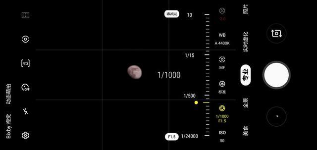 怎么拍月亮更清晰(手机拍月亮参数) 网络快讯 第8张