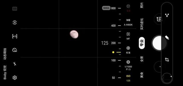 怎么拍月亮更清晰(手机拍月亮参数) 网络快讯 第4张