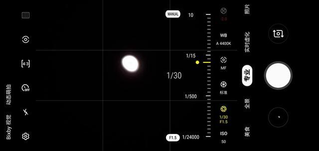 怎么拍月亮更清晰(手机拍月亮参数) 网络快讯 第6张