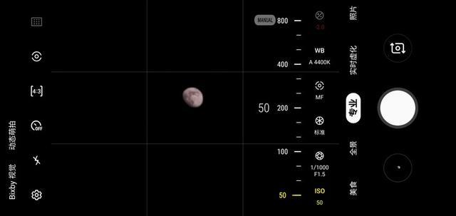 怎么拍月亮更清晰(手机拍月亮参数) 网络快讯 第5张