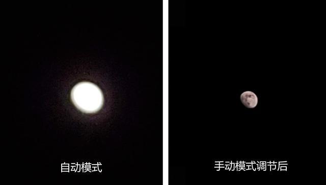 怎么拍月亮更清晰(手机拍月亮参数) 网络快讯 第9张