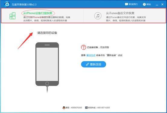 手机短信删除了怎么免费恢复短信记录(一招教你快速恢复) 网络快讯 第3张
