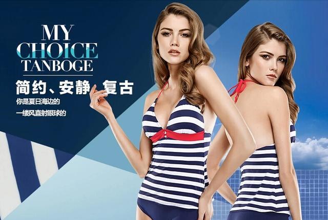 女士专业游泳衣什么牌子好(国际性价比最高的5款游泳衣) 网络快讯 第5张