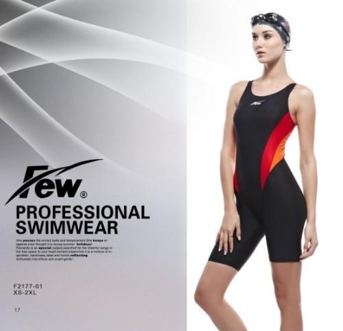 女士专业游泳衣什么牌子好(国际性价比最高的5款游泳衣) 网络快讯 第7张