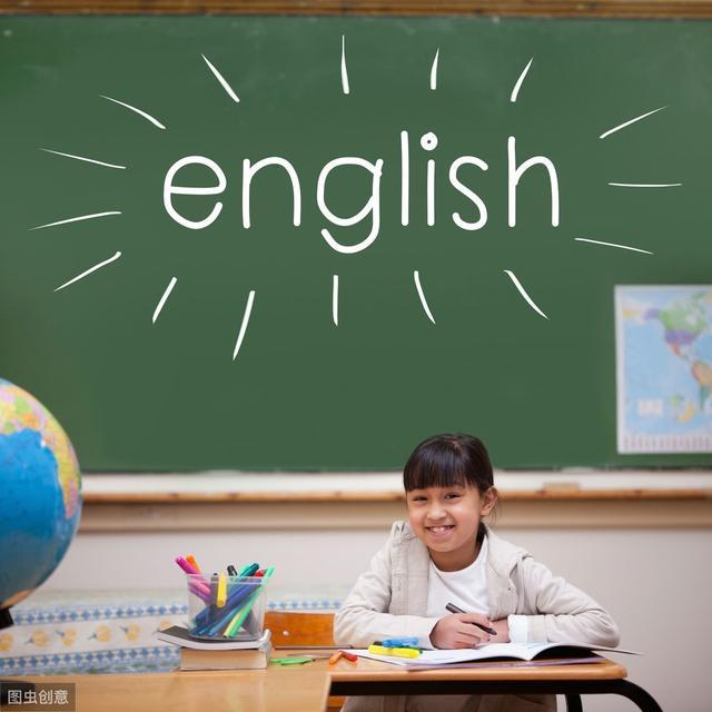 橡皮英语怎么读(橡皮用英语怎么说) 网络快讯 第8张