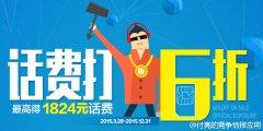 2015:虚拟运营商希望之年