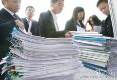 在深圳,月薪多少才能体面的过完