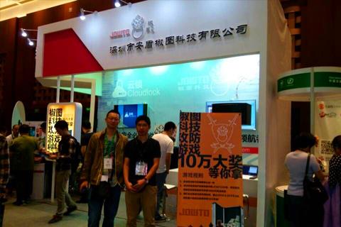 无社交,不创业:2017松松兄弟上海