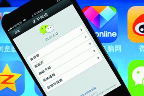 微信公众账号淘宝客系统实现自动赚钱(微信粉