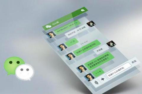 移动互联网时代,未来的电商新方向
