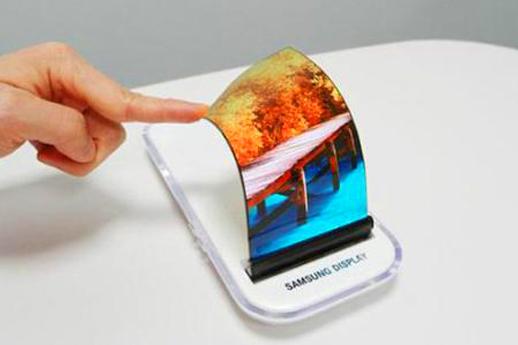 第一批可折叠手机将于今年亮相 苹