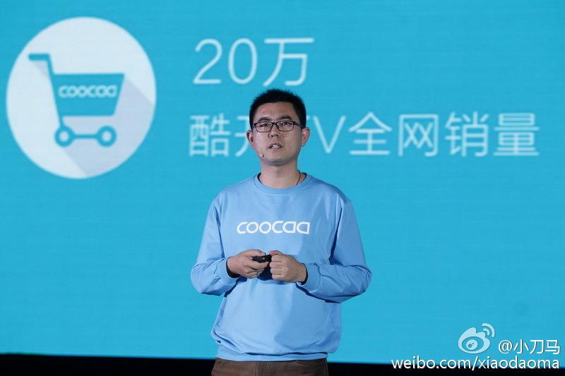 如何做好自己?线上专访酷开董事长王志国