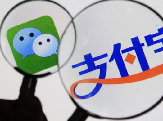 传支付宝下月改版 加入社交功能全面PK微信