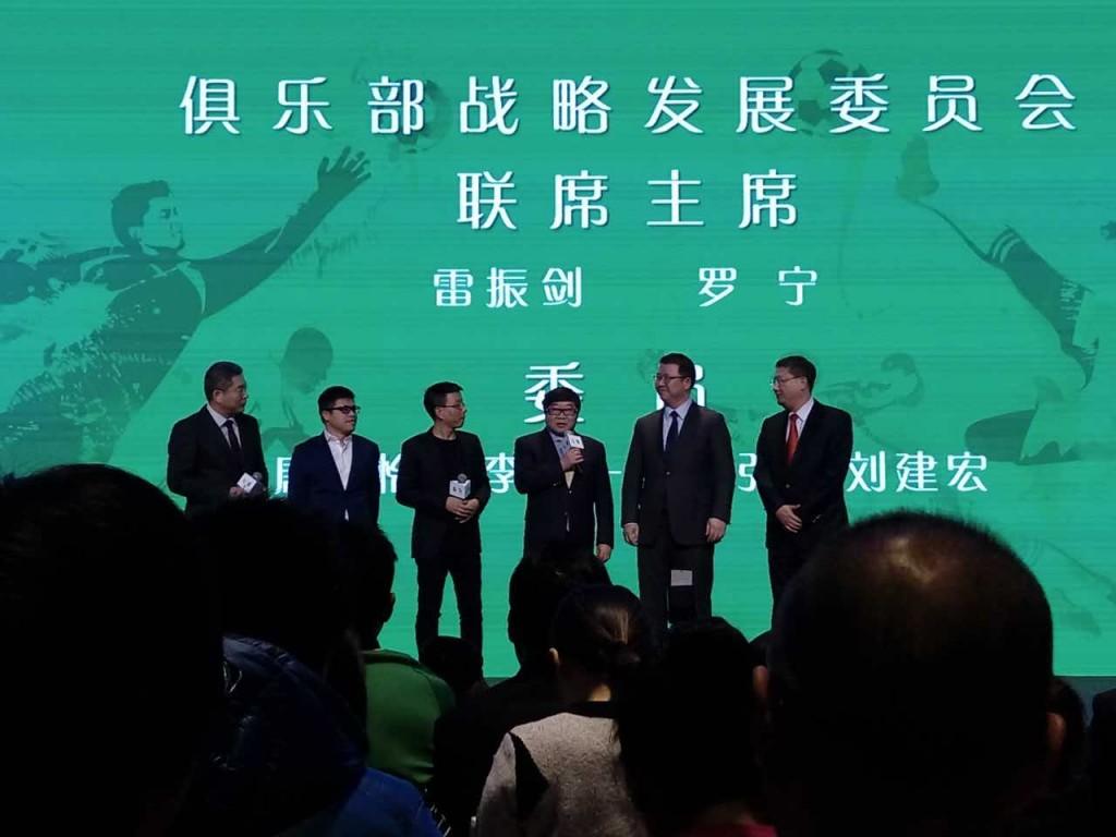 """乐视北京国安结盟 生态模式或创""""互联网+足球""""奇迹"""