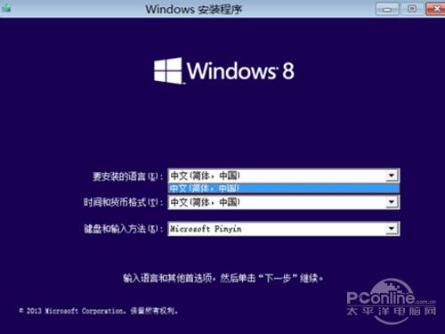 win8.1安装密钥和激活码官方版