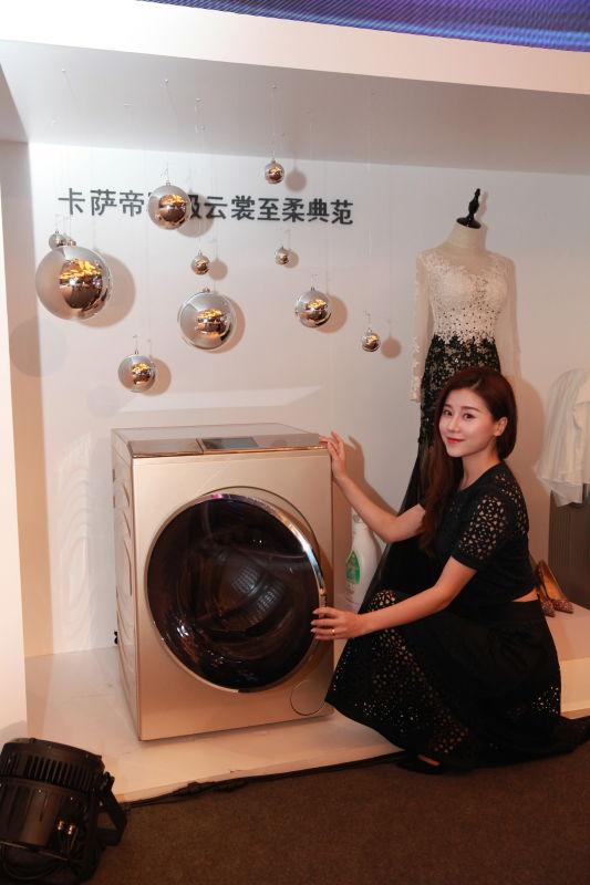 四个维度解读卡萨帝洗衣机:行业独占优势铸匠心品质