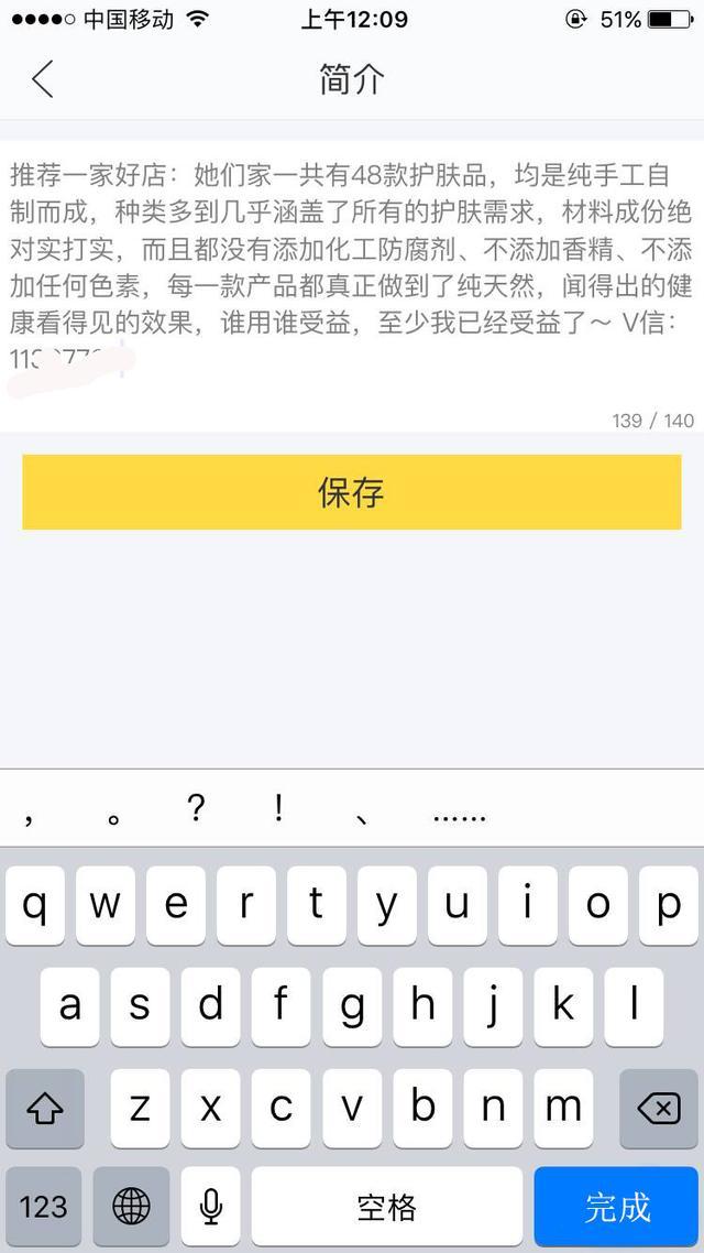 """教你利用淘宝""""闲鱼""""获取精准女粉,日引1000+"""
