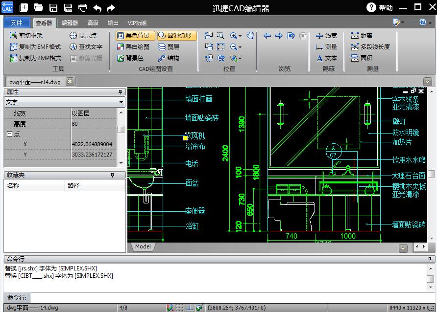 CAD文件图纸图层颜色怎么改变