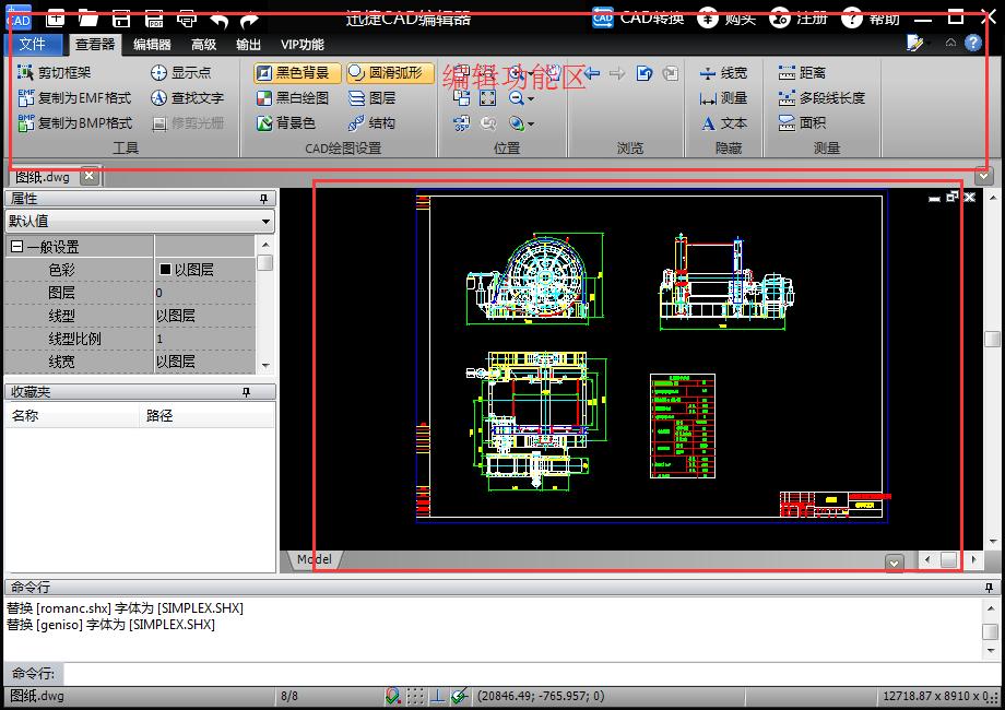 这样的CAD看图软件是比较适合大多数人用的