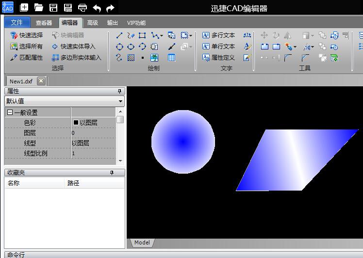 CAD图像颜色怎么填充