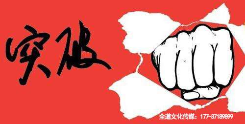 郑州广告片拍摄现在面临的问题