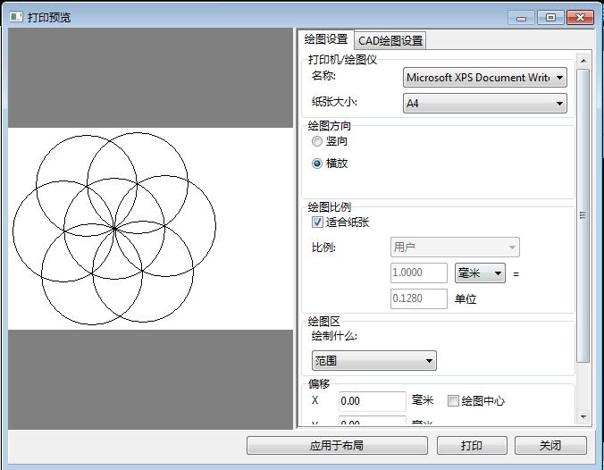 怎么解决CAD打印预览是空白