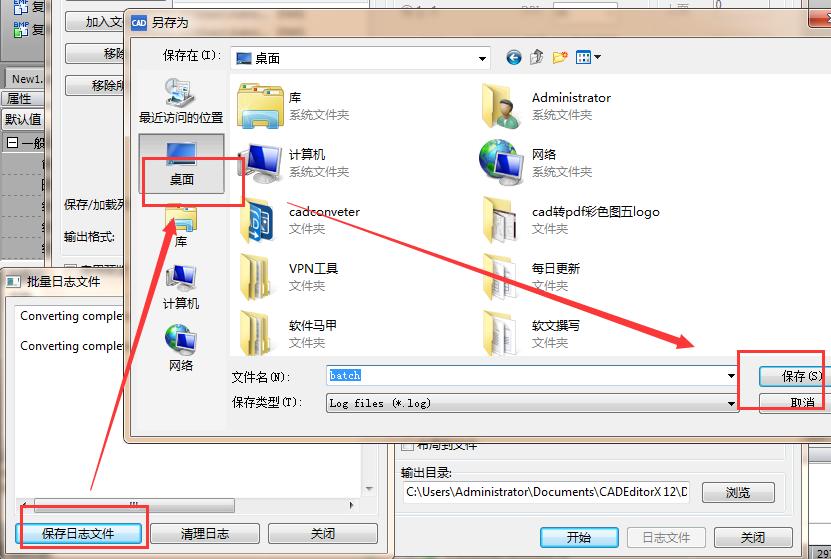 CAD转PDF批量转彩色、黑白色专业操作
