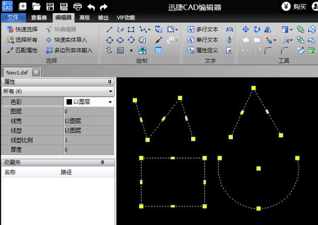 怎么填充CAD图案