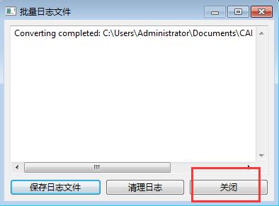 图片转CAD哪软件可以快速转换