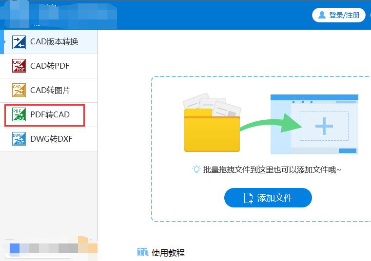 DWG文件转换JPG文件模糊怎么办
