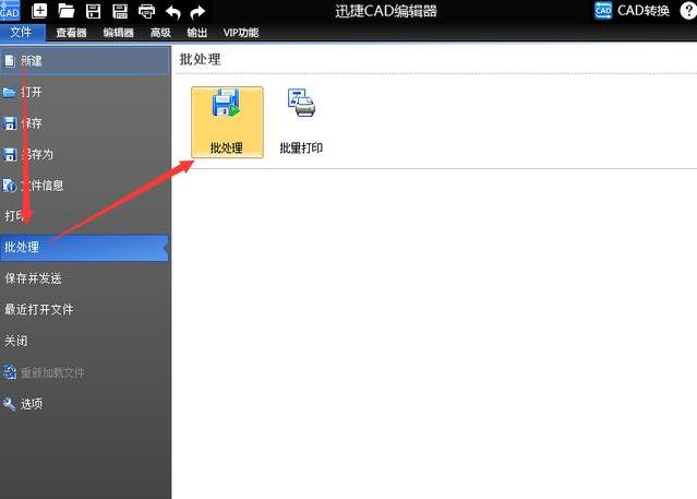把PDF转换后不能编辑使用吗?