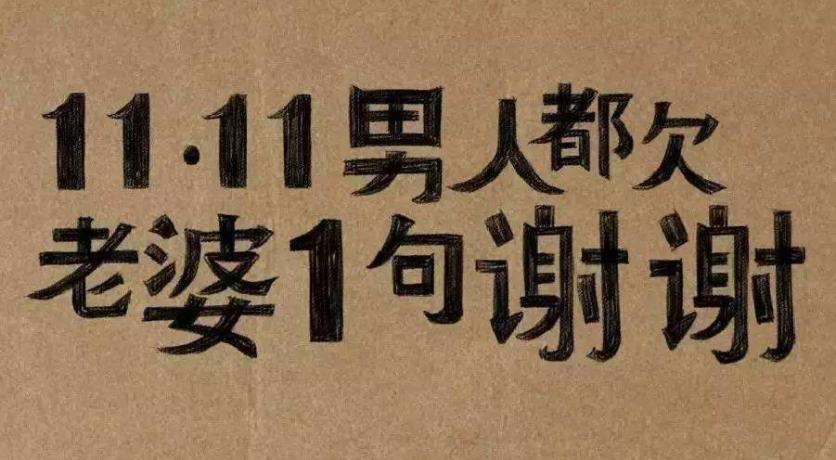 2017双十一购物津贴说明大全(这才是双十一购物攻略)