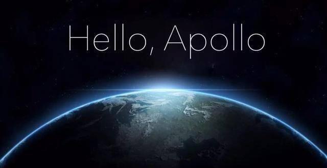 阿里达摩院成立后,百度推出一个普罗米修斯:科技大战你看好谁?