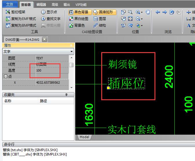 CAD文件中的文字大小可以改变吗?