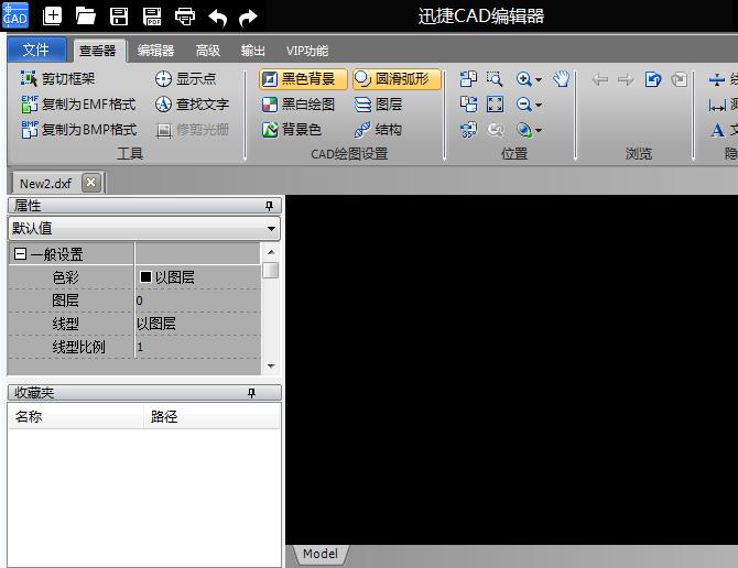 有什么方法可以将PDF转换为DWG