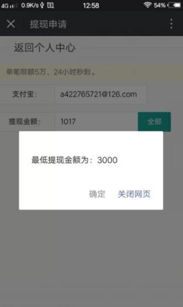 马化腾之怒,一大批QQ被腾讯封号,还敢这样,下次被封号的就是你!