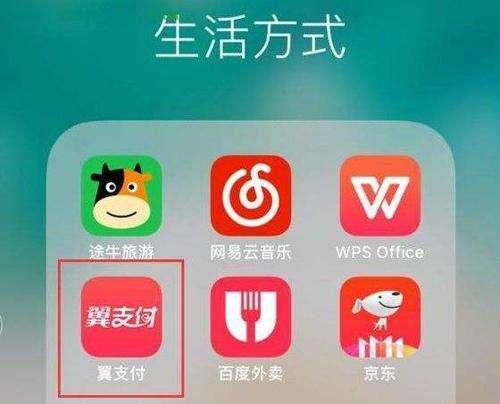 中国电信动真格砸100亿元,挑战马云和马化腾两家!
