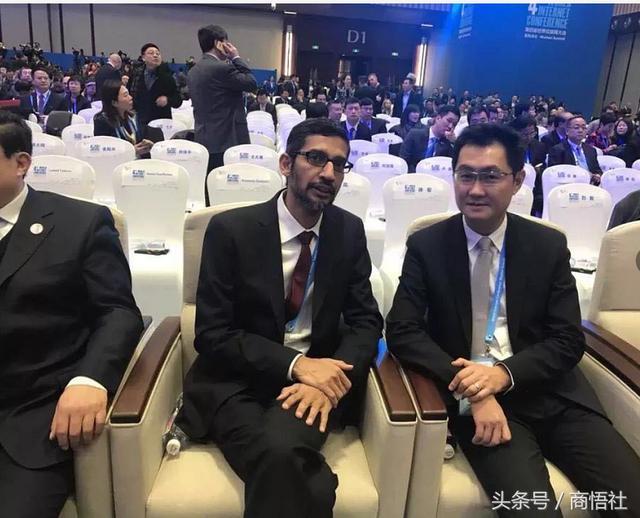 世界互联网大会:马云雅座,雷军为何与马化腾同等座次?原来如此