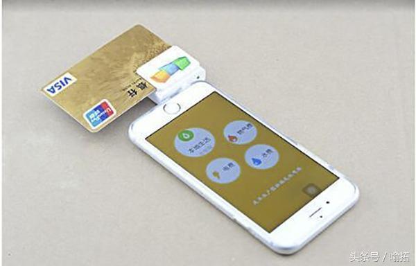移动支付或将面临收费服务!马云的支付宝改变银行怕是个笑话