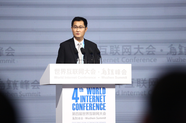 2017世界互联网大会,马云、马化腾、库克、李彦宏都说了一件事