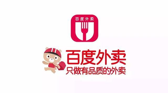 百度的搜索中国市占率80%,但这10年却被这十几个团队拖累!
